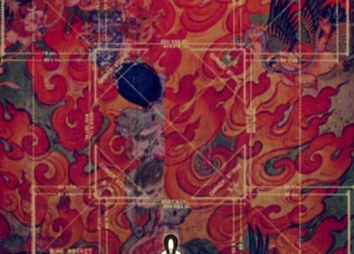 Jesse Boykins III & Melo-X release 'Black Orpheus', prod. by Afta-1